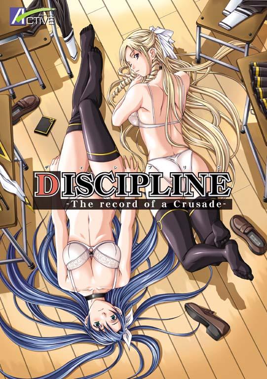 Tags: anime, discipline, hentai, sexy