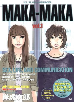 Maka Maka 2 vols